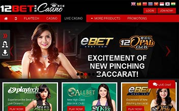 Screenshot 1 12Bet Casino