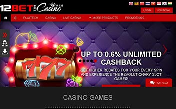 Screenshot 4 12Bet Casino