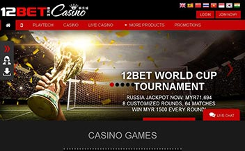 Screenshot 3 12Bet Casino