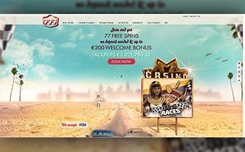 Screenshot 1 Casino 777