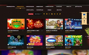 Screenshot 3 Caribic Casino