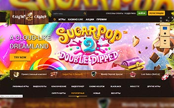 Screenshot 2 Caribic Casino
