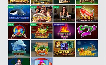 Screenshot 1 Dafabet Casino