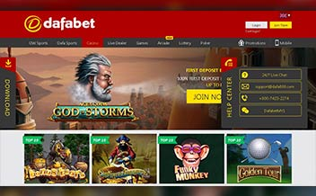 Screenshot 2 Dafabet Casino
