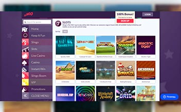 Screenshot 2 Slingo Casino