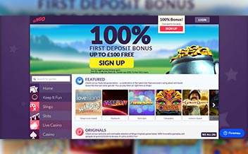 Screenshot 3 Slingo Casino